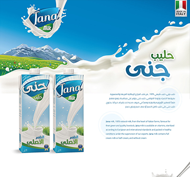 Jana milk- Packaging