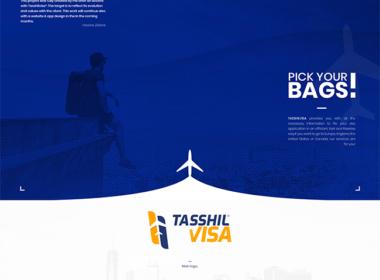 Tasshil visa rebranding